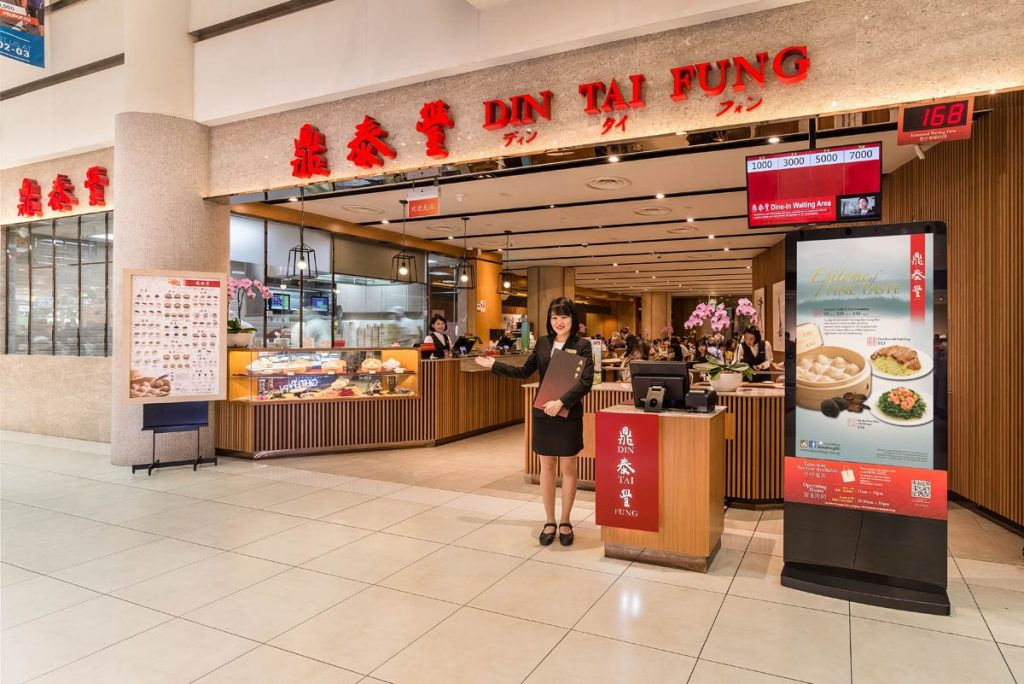 ThePufferfish, Din Tai Fung City Square Mall